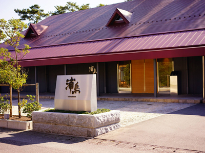 Ryokan 浦島