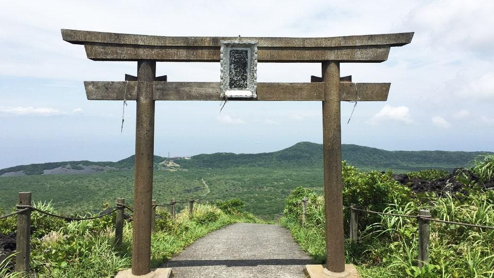 伊豆大島三原神社