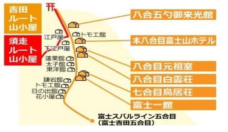 pic_map_yoshida-min