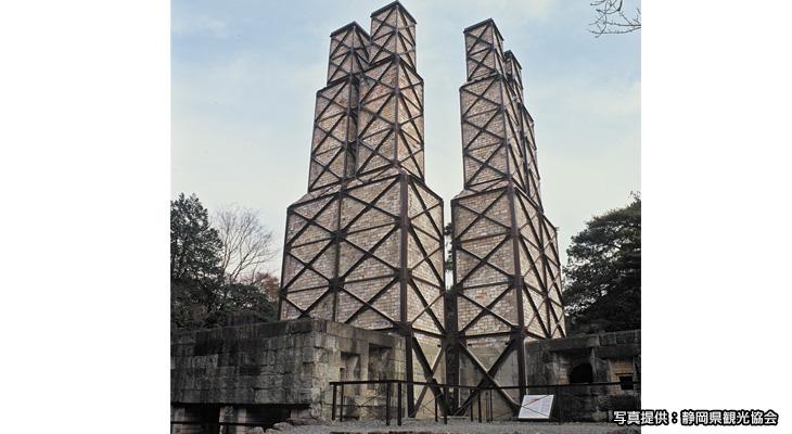 史跡 韮山反射炉(にらやまはんしゃろ)