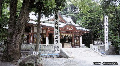 來宮神社(きのみやじんじゃ)