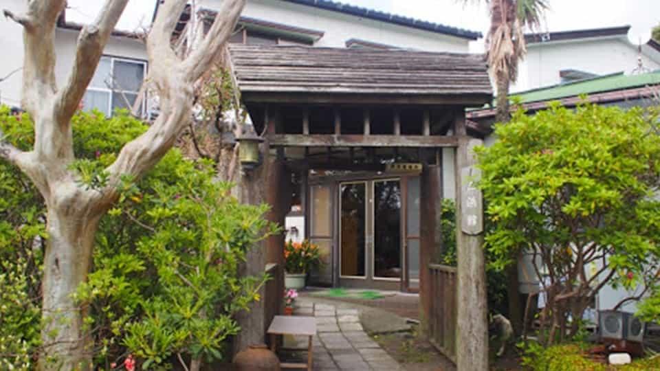 民宿 三浜館