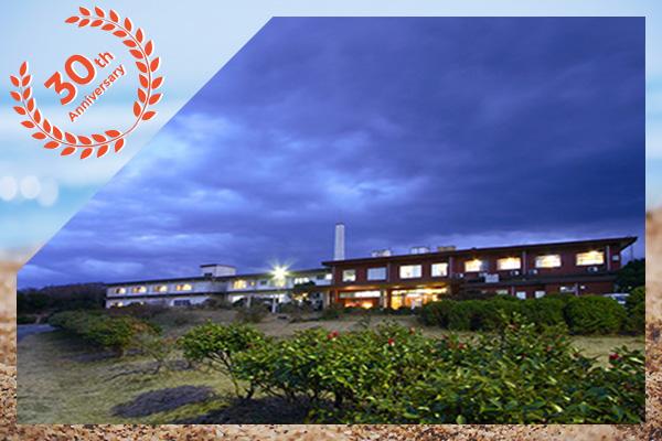 【30周年目特別企画】島旅満喫パック☆大島温泉ホテル