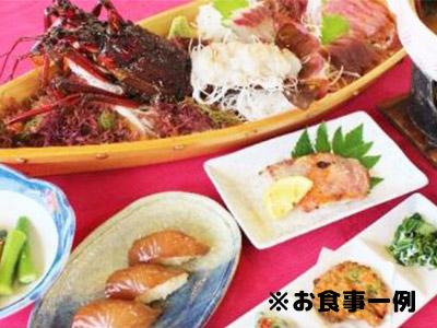 【東京/竹芝発着】日程限定!大島温泉ホテル宿泊<br>金目鯛と伊勢海老の舟盛り&べっこうずしプラン