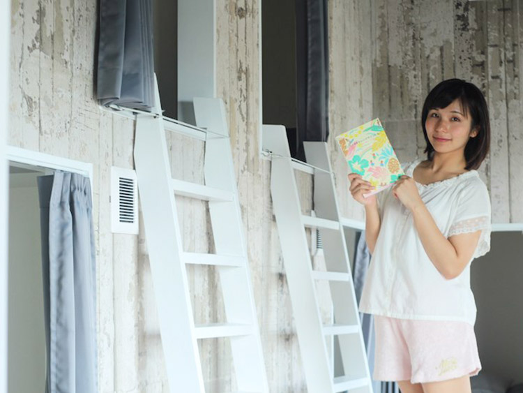 Book Tea Bed【ドミトリータイプ】