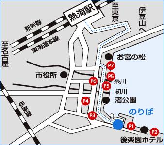 熱海 | 伊豆諸島ツアー・伊豆七...