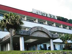 ★トクトク★新島グランドホテル