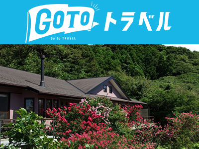 マシオ hotel&resort