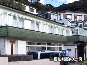 神津島プレミアムバリュー【旅館・ペンションクラス】