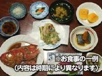 新幹線・熱海発着高速船利用!旅館 よたね荘