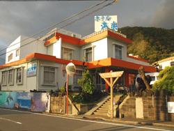 三宅島プレミアムバリュー【ホテルクラス】