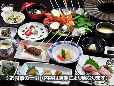 三原山ジオツアー 大島温泉ホテル宿泊