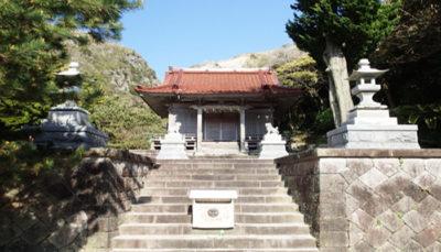 【神津島】阿波命神社