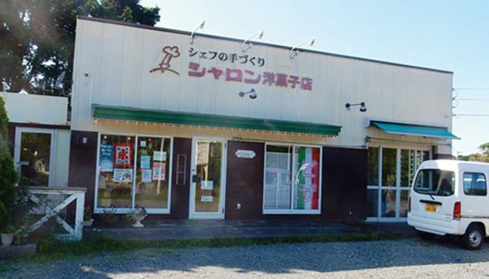 【伊豆大島】シャロン洋菓子店
