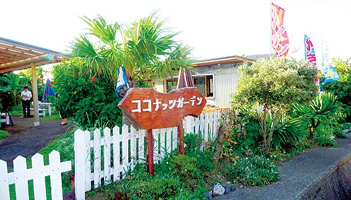 【三宅島】 中華料理 ココナッツガーデン