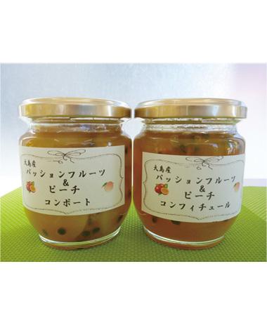 【大島】 フルーツファクトリー 大屋