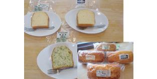 【伊豆大島】フジカフェ 大島藤倉学園で利用者さんが実習として心をこめて作り上げたパウンドケーキです。大島の食材をふんだんに使用しています。店内ではホールパウンド(¥650)もお買い求め頂けます。美味しいです