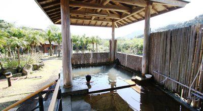 【八丈島】樫立向里温泉 ふれあいの湯