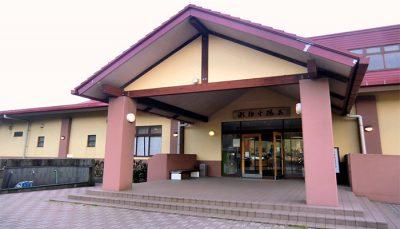 【伊豆大島】愛らんどセンター 御神火温泉(ごじんかおんせん)