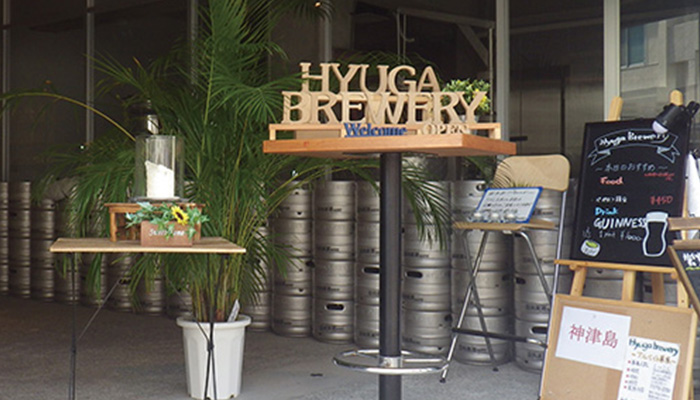 【神津島】 Hyuga brewery
