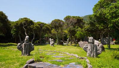 【新島】石の動物園