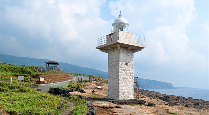 【三宅島】伊豆岬灯台
