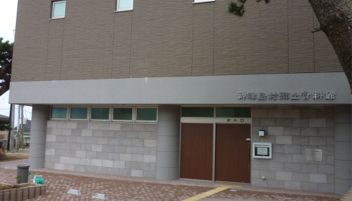 【神津島】郷土資料館
