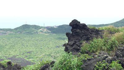 【伊豆大島】三原山 ゴジラ岩