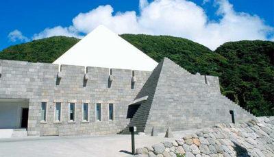 【新島】新島村博物館