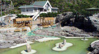 【神津島】温泉保養センター
