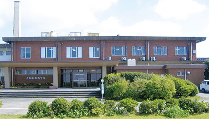 【伊豆大島】大島温泉ホテル