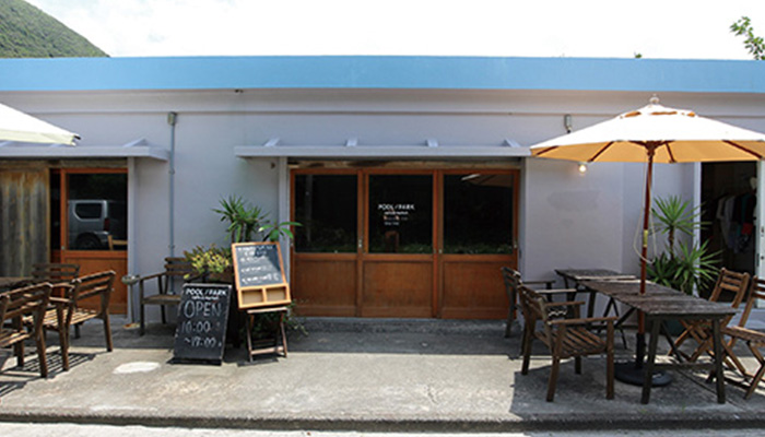【新島】 POOL island cafe・market