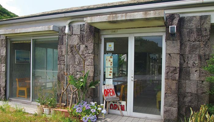 【新島】 新島親水公園 れすとハウス