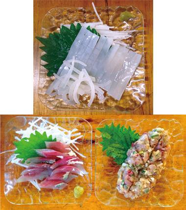 【新島】 とりてつ その日に入荷した新鮮な魚の中から、お刺身に適したものを厳選して提供しています。 単品のほか、盛り合わせなどもありますので、店内でお声をおかけください。 お通しに「なめろう」が出ることもあります。