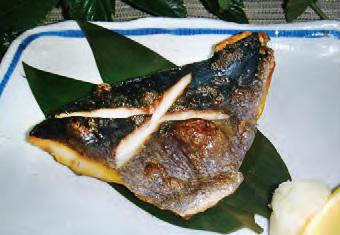 【八丈島】 魚八亭 磯釣りで人気のメジナを魚八亭で塩干しした人気定番メニューです。