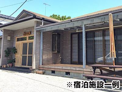 【30周年目特別企画】式根島素泊まりパック