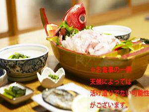 新幹線・熱海発着高速船利用!漁師の宿 丈栄丸