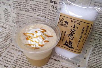 【父島】Mermaid Café 小笠原の海の恵みがぎゅっと詰まった塩がキャラメルの味を引き締めていて、味わい深いドリンクに仕上がっています。