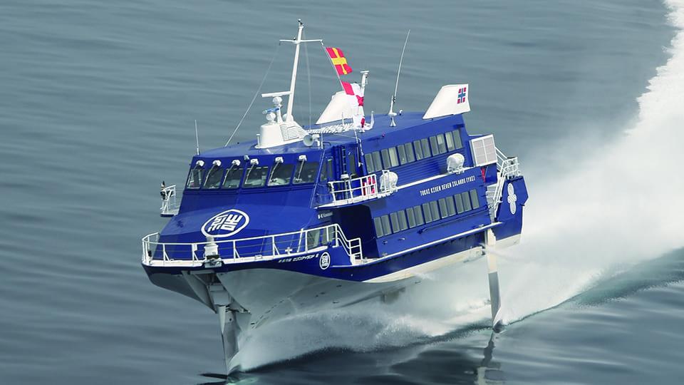 Tabixia船・フェリー予約