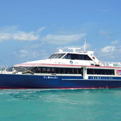 旅客船『にぃぬふぁぶし』外観